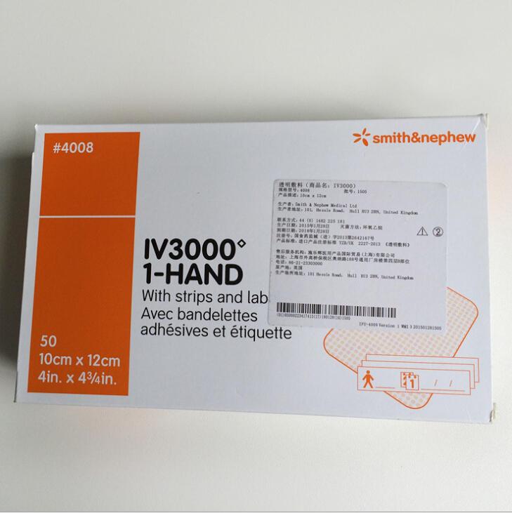 英國施樂輝透明敷貼IV3000 4008