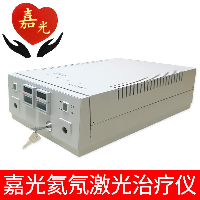 上海嘉光氦氖激光治疗仪JH30A型