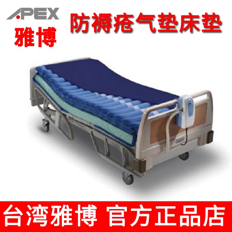 台湾雅博气垫床OASIS 4000
