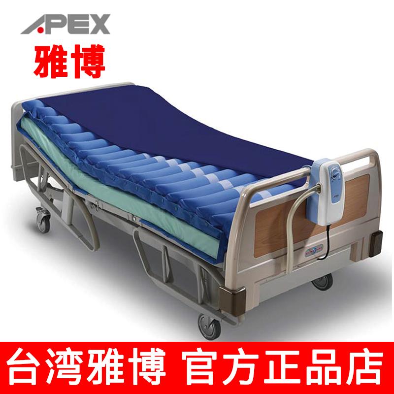 臺灣雅博氣墊床OASIS2000