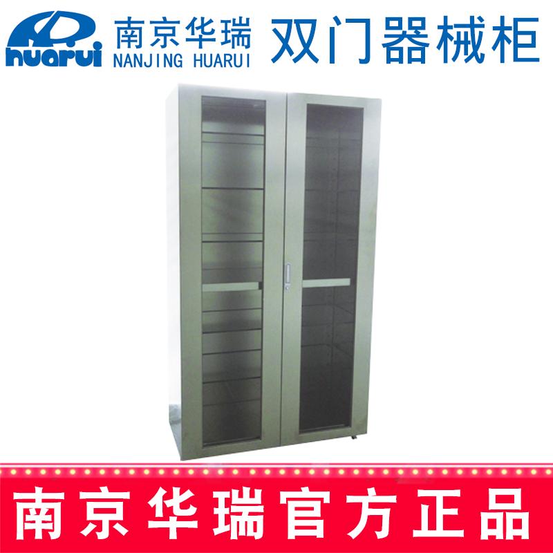 華瑞器械柜 新款不銹鋼 雙門F014