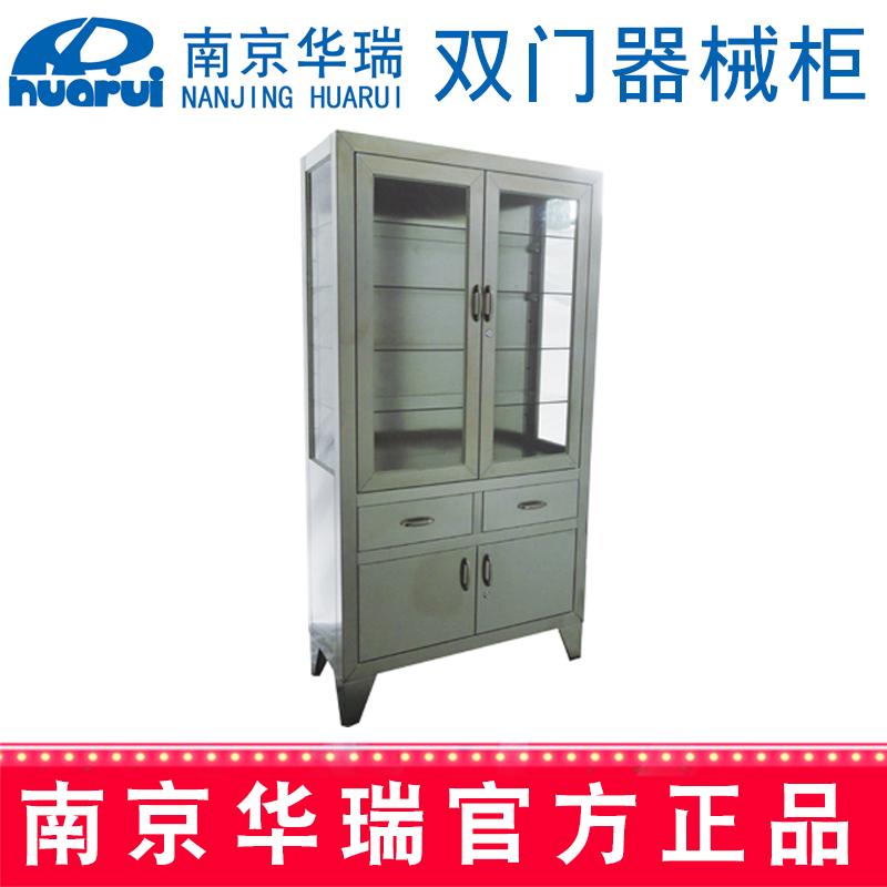 華瑞器械柜 新款不銹鋼 雙門 日式F022