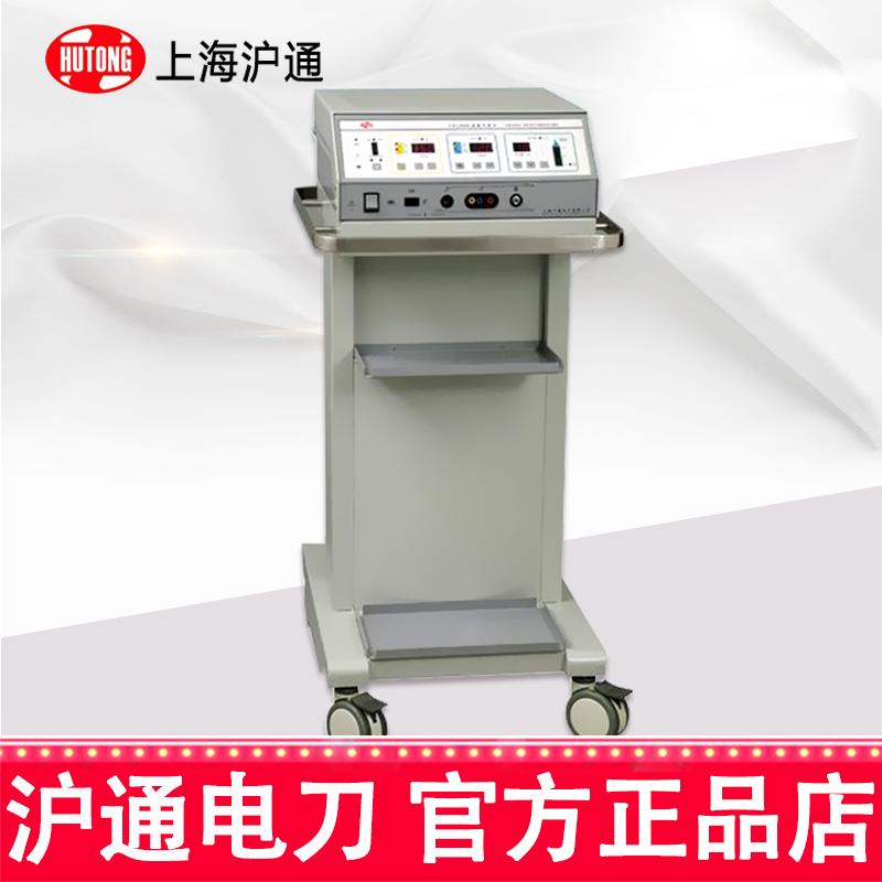滬通氬氣電刀YD2000