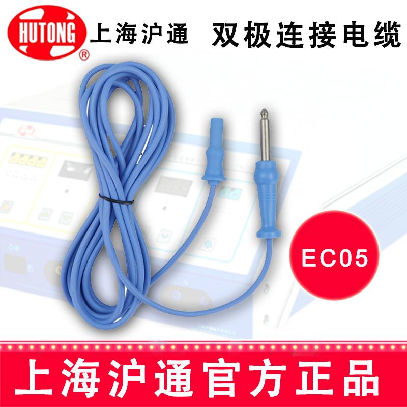 滬通高頻電刀連接電纜EC05