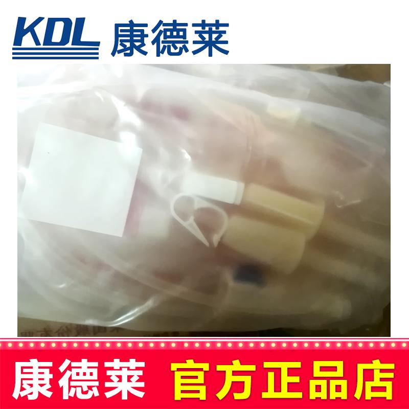 康德莱一次性使用输血器带针TS065 (合并型号TS062)