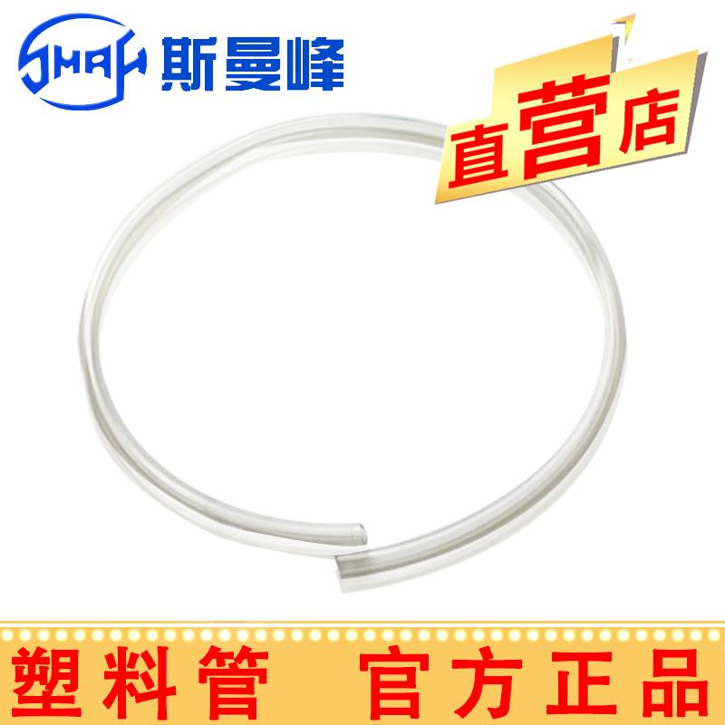 斯曼峰塑料管電動吸引器