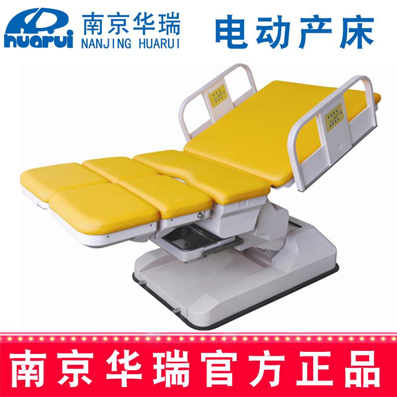 華瑞電動產床HEDC01A