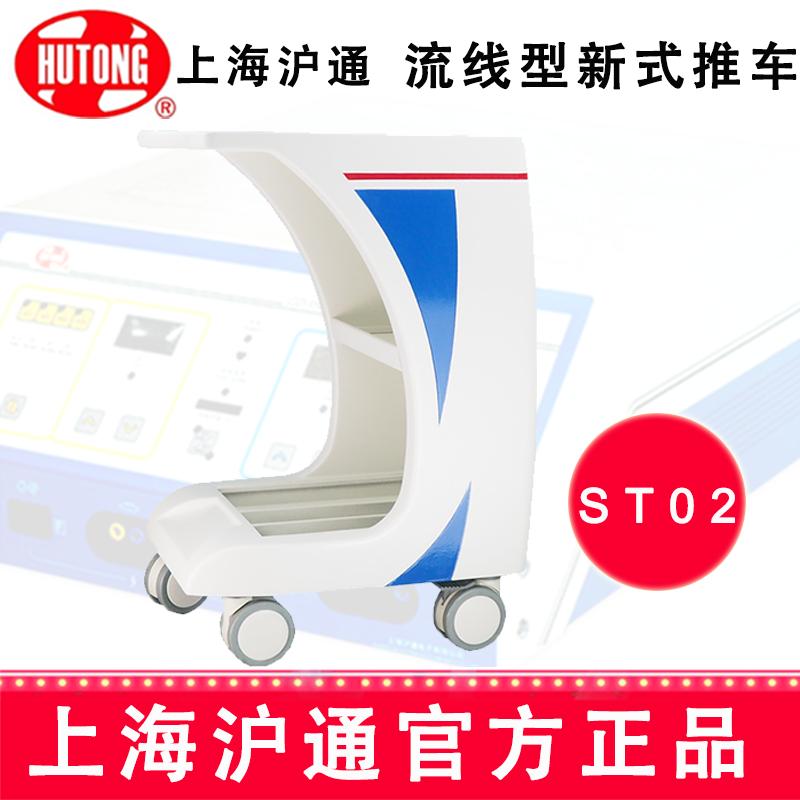 滬通流線型新式推車ST02