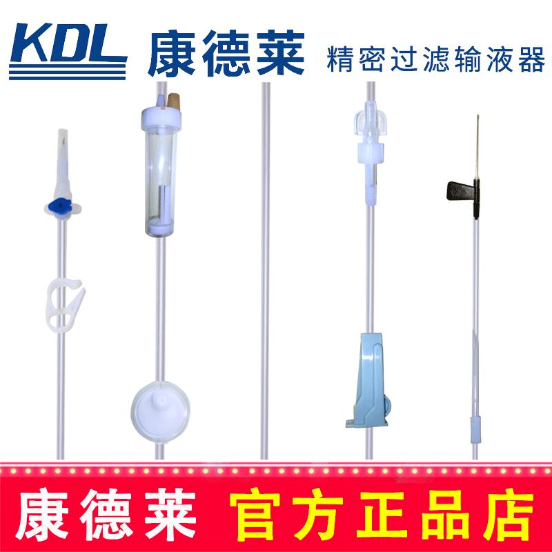 康德萊一次性使用精密過濾輸液器FIV01-5
