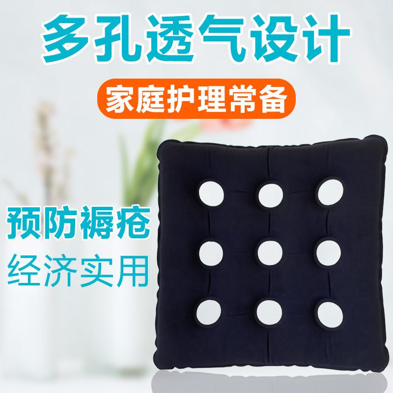 乐惠九孔充气坐垫 420