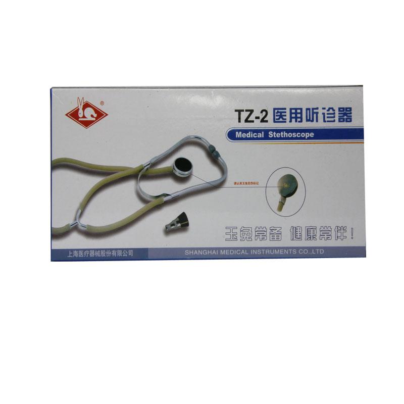 玉兔聽診器TZ-2