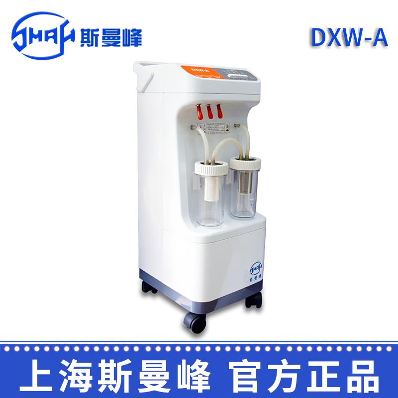 斯曼峰電動洗胃機DXW-A型