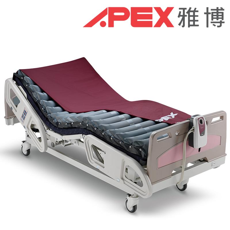 台湾雅博气垫床DOMUS 2