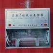 正基石英自动纯水蒸馏器1810-B