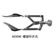 上海金鐘鼻鏡75mm