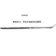 上海金钟扁桃体刀20cm