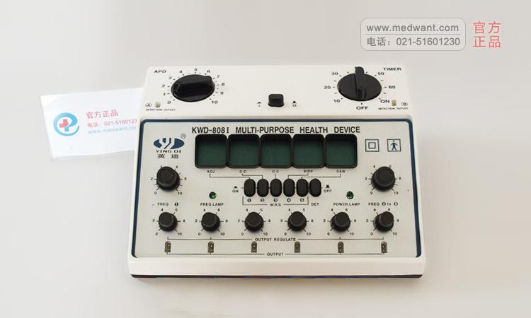 英迪脉冲针灸治疗仪