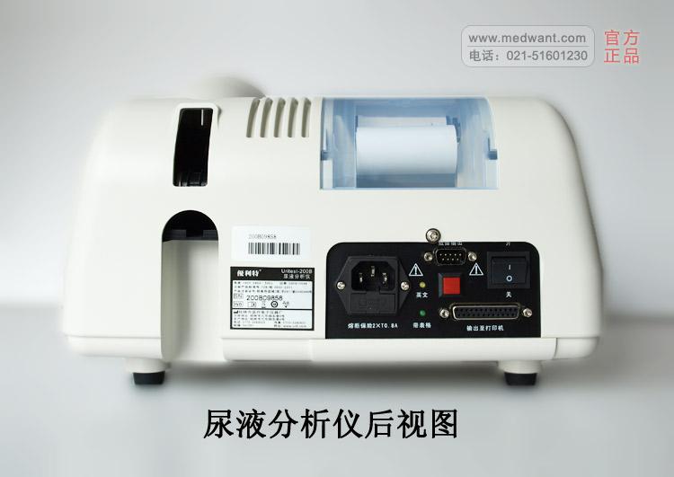 优力特双电压电焊机接线示意图